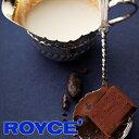ロイズ 生チョコレート オーレ