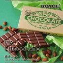ロイズ 板チョコレート アーモンド プチギフト ROYCE北...