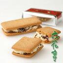六花亭 マルセイバターサンド 10ヶ入北海道 お土産 ランキング お菓子 お取り寄せ ギ