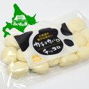 長沼あいす カチョカバロ チッコロ チーズ【チーズ/乳製品/カチョカバロ/ひと口/北海