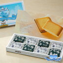 石屋製菓 白い恋人 24枚入 ミックス ホワイト&ブラック北海道 ホワイトチョコレート