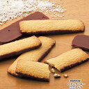 ロイズ バトンクッキー ココナッツ 25枚焼菓子 ギフト ROYCE北海道お土産 お取り寄せ