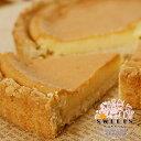 黄金の極みチーズタルト 北海道お土産 ギフト スイーツ 3種類のチーズ 使用 贅沢焼き菓子