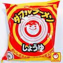 【送料込】マルちゃん ダブルラーメン しょうゆ味 15個入り 1ケース北海道お土産