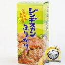 北海道産羊肉使用 ジンギスカンふりかけ【常】北海道お土産 ご飯のお供