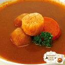 ほたてスープカレー しんや 250g北海道お土産 ご当地カレー レトルト