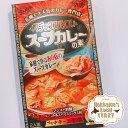 マジック スパイス スープカレー の素 2人前北海道 札幌 ご当地カレー スープカリー ギフト プレゼント お土産