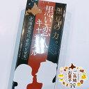 パロディ感のあるオリジナル 黒い恋人キャラメル 18粒ギフト プレゼント 北海道お土産 おもしろ お菓子
