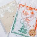 古き良き日本の味。大正の浪漫を感じる冬期限定 大賞飴 100g 谷田製菓北海道お土産 麦芽水飴使用