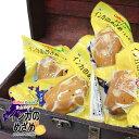 カルビーポテト インカのめざめ じゃがバター 【1個】レンジでチン 北海道お土産