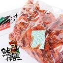 送料無料 業務用 鮭とばイチロー 2kg /北海道お土産 人気