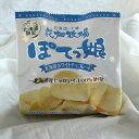 【花畑牧場】ぽてっ娘 北海道ホワイトチョコレート(袋)