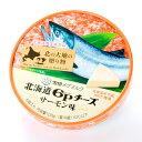 雪印 北海道6pチーズ サーモン味北海道土産 乳製品