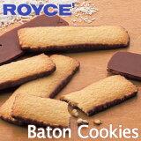 ロイズ バトンクッキー ココナッツ25枚【ROYCE】