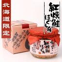 Beniyaki-hogusi-f1
