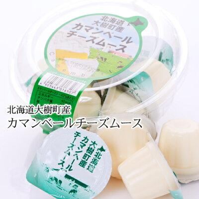 北海道カマンベールチーズムース