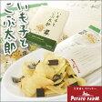 いも子とこぶ太郎 6袋入【カルビー】【常】【北海道お土産】