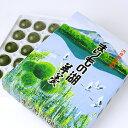 阿寒湖銘菓 まりも羊羹(毬藻羊羹) 20個入北海道土産 人気