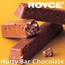 ナッティバーチョコレート