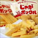 カルビー じゃがポックル 10袋入 北海道土産 お菓子 人気