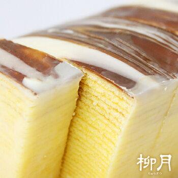 バウムクーヘン三方六(プレーン)柳月北海道土産