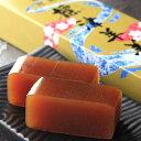 北海道 道東 名物標津 羊羹 1本入金時豆 使用 北海道 ギフト プレゼント お土産 お菓子