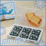 18件糖果Ishiya白色情人礼物[北海道][白い恋人 18枚入 【石屋製菓】]