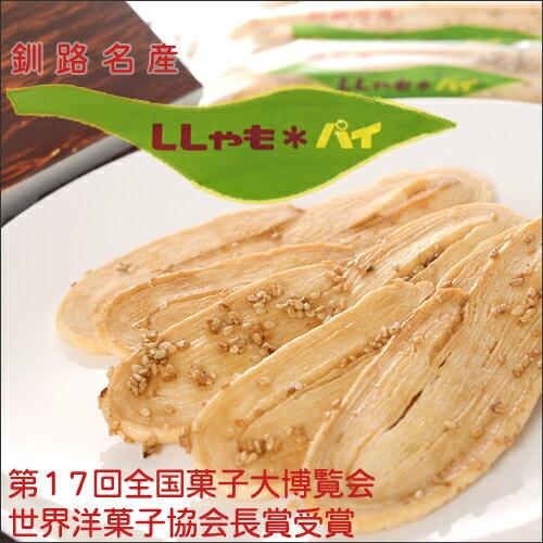 釧路銘菓 ししゃもパイ 12枚北海道土産 ギフト