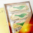 釧路銘菓 ししゃもパイ 20枚入 北海道土産 ギフト かわいい おもしろ