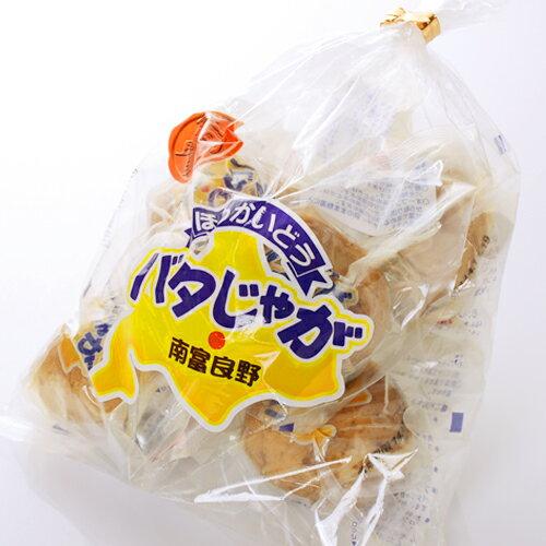 【割引送料込】【北海道の味】ほっかいどう バタじゃが 南富良野 5個入り ×5袋【北海道南富良野産 じゃがいも(男爵)】