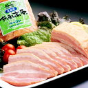 【十勝池田食品】ちほく高原ベーコン 400g【ギフト】