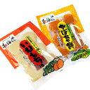 【割引送料込】いももち かぼちゃ餅 6玉入×各3袋北海道産素材100% 常温保存OK!【ポイント10倍】