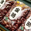 平成28年度産 北海道産新豆 金時豆 500g