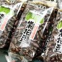 平成28年度産 北海道十勝産新豆 紫花豆 500g