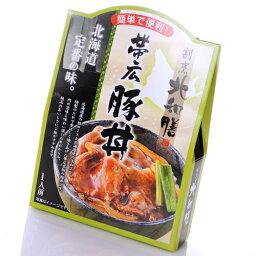 【割烹 北和膳】帯広豚丼 1人前簡単、便利な北海道 十勝豚丼の具【ご飯のお供 ご飯の友 ご飯のおとも ごはんのお友】