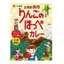 【割引送料込み】ベル食品 北海道 りんごのほっぺカレー × 5個【ご飯のお供 ご飯の友 ご飯のおとも ごはんのお友】