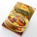 【北海道厚岸産】 かきスープカレー