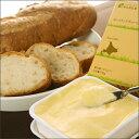北海道厚別 牧場バター 170g
