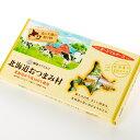 【雪印】北海道おつまみ村 オードブルチーズ【北海道限定】