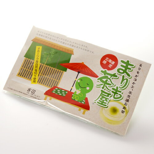 まりも茶屋 6包入り(昆布茶)お茶の中にマリモが浮きます 【北海道限定】【敬老の日 プレゼント おみやげ 粗品 お土産 プチギフト 景品 】
