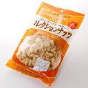 【江戸屋】コレクションナッツ カシューナッツ 140g
