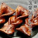 Kurokari-f1