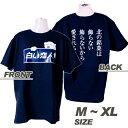 白い恋人 オリジナルTシャツ 紺デザインサイズM〜XL