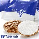 【高橋製菓】 氷点下41℃  7個入