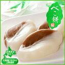 【割引送料込み】【日糧製パン】 福かまど べこ餅(北海道の柏...