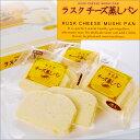 【日糧 -Nichiryo-】 ラスク チーズ蒸しパン 8袋入