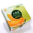 【MELON SWEETS】北海道メロンバウム 【ポイント10倍】【御中元 お中元 新生活 入学 進