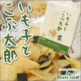【POTATO FARM -ポテトファーム-】いも子とこぶ太郎 6袋入 【カルビー】