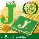 Jagaj-kon-f1