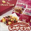 【POTATO FARM -ポテトファーム-】 じゃがピリカ ハーフボックス 6袋入 【カルビー】